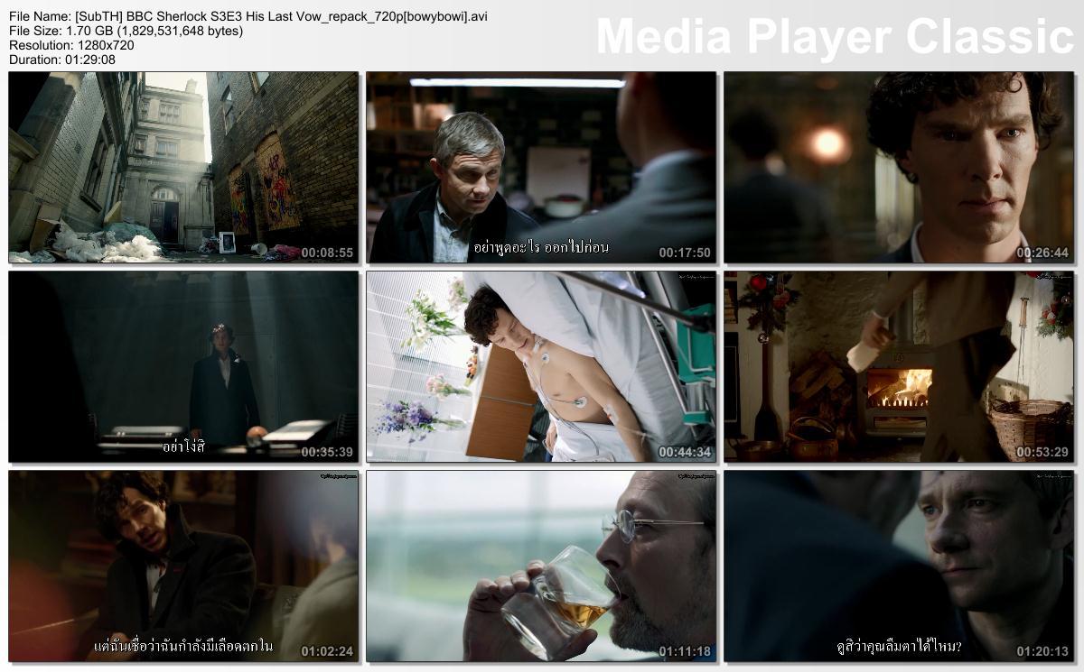 เพิ่มLink 4Shared}[SubTH] BBC Sherlock Season 3 Episode 3